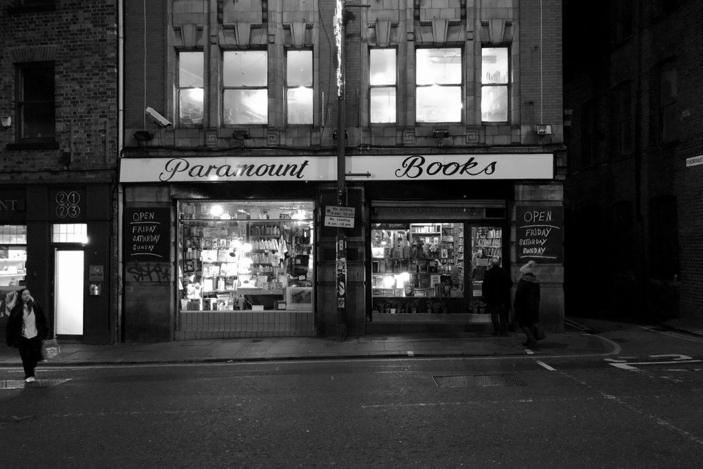 An interesting bookshop