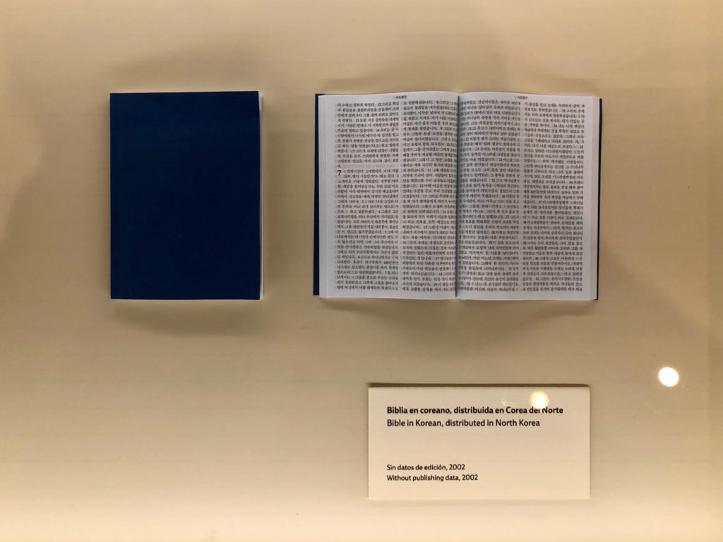 A bible with a blank cover and Korean text.